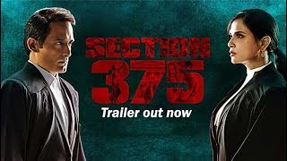 Section 375 movie trailer, सेक्शन 375 फिल्म ट्रेलर रिव्यू, Akshaye Khanna and Richa Chadha