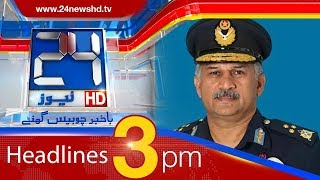 News Headlines | 3:00 PM | 16 March 2018 | 24 News HD