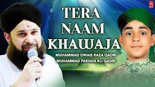 Hamd رمضان Naat - Ramzan Naat 2017 By Owais Raza Qadri & Farhan Ali Qadri Naats