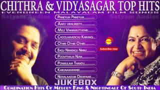 Chithra & Vidyasagar Top Hits | Evergreen Malayalam Film Songs