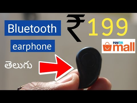 Under 200 Bluetooth earphone unboxing | in Telugu |