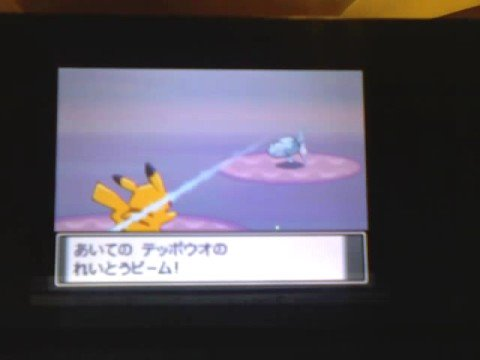 Pokemon Platinum - My Pikachu's Entrance