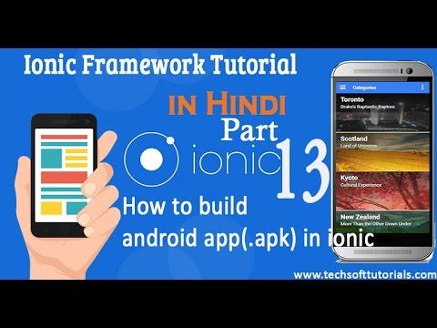 How to build android application(.apk) using ionic framework part - 13