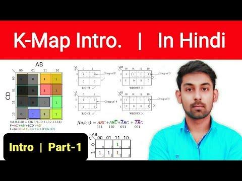 K-Map Intro. In Hindi ( Part- 1) By Nirbhay Kaushik