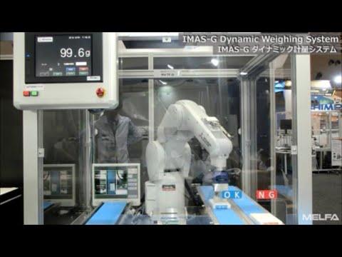 IMASーG ダイナミック計量システム  IMAS-G Dynamic Weighing System