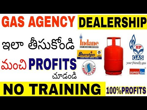 How to Get Gas Agency Dealership | LPG Gas Agency Apply | Excellent Business idea | in telugu
