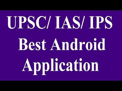 Best App for UPSC/IAS/ IPS -  Interview Q&A, Paper solution in हिंदी