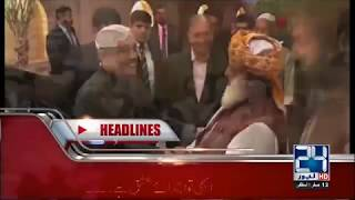 News Headlines | 6:00 AM | 23 Oct 2018 | 24 News HD