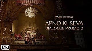 Apno Ki Seva   Dialogue Promo 2   Manikarnika   25th January   Kangana Ranaut