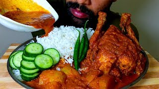 Spicy Full Chicken Curry   White Rice With Spicy Chilli Eating Show #HungryPiran