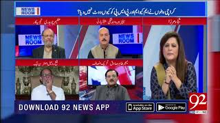 Did PTI lose seats due to their mistakes? answers Tahir Sadiq | 15 Oct 2018 | 92NewsHD