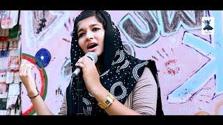 Shabnam Rafeeque New Song 2016 | Pathira kaatt | Unplugged Song | Ishal Beats