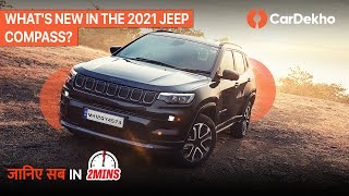 2021 Jeep Compass #In2Mins   Looks, Interiors, Engines, Launch, Price & What's Changed? CarDekho.com