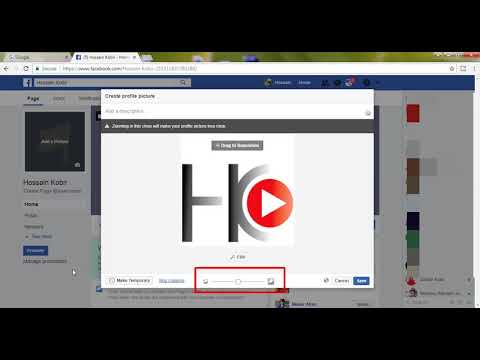 How to create a facebook page | How to customize facebook page