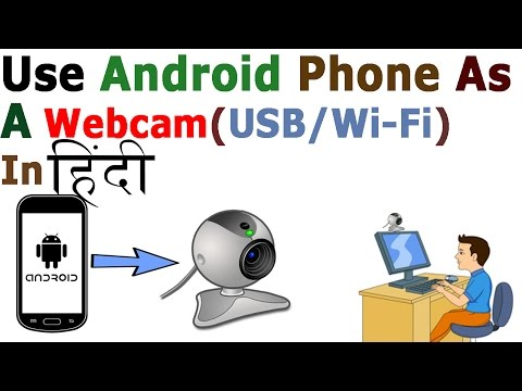 how to use phone camera as web camera for pc via usb & Wireless  in hindi/urdu by Free Knowledge