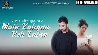 Main Kaleyan Reh Laina (Full song)   Vivek Chraipotra   Grand Studio    New Punjabi Song 2019