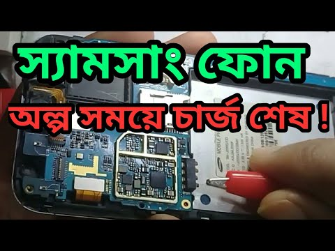 How To Repair Dead Android Phone