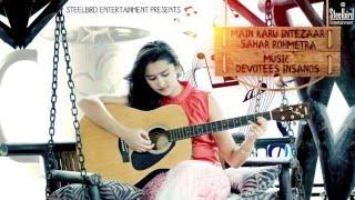 Main Karu Intezaar (Full HD Audio) - Sahar Rohmetra || Steelbird Entertainment