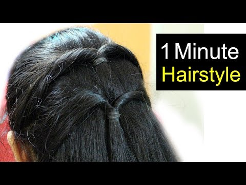 1-minute Hairstyle For School, College, Work | Easy Hairstyles For Girls | Hair Tutorial