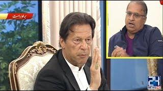 PM Imran Khan Grills Rauf Klasra On Tough Question