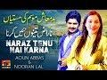 Naraz Tenu Nai Karna Nooran Lal And Aoun Abbas Latest Saraiki And Punjabi Song 2019 mp3