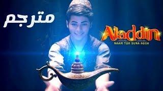 Aladdin 2019 Twitter video episode 134