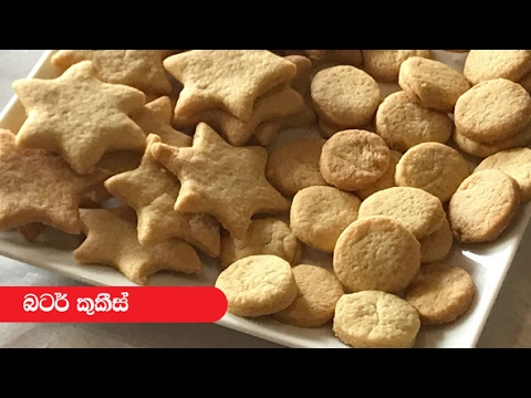 Butter Cookies - Episode 81