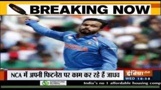 World Cup से पहले Team India को बड़ा झटका ! Cricket Ki Baat
