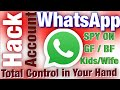 How to Access Others WhatsApp Account (Eye on Someone)(Total Control In Your Hand)