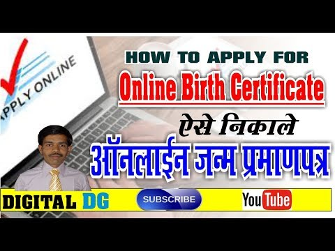How to apply and Download online birth certificate in India