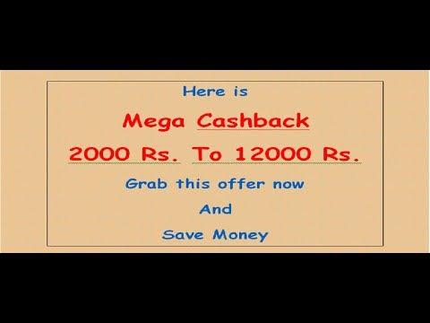 Mega Cashback Offer Available