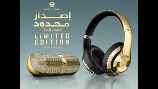 Unboxing Gloss Gold Edition Beats Studio Wireless And Pill 20