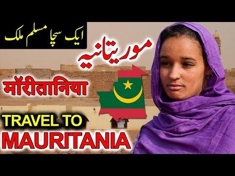 Travel To Mauritania | History And Documentary Mauritania In Urdu & Hindi |  موریتانیہ کی سیر