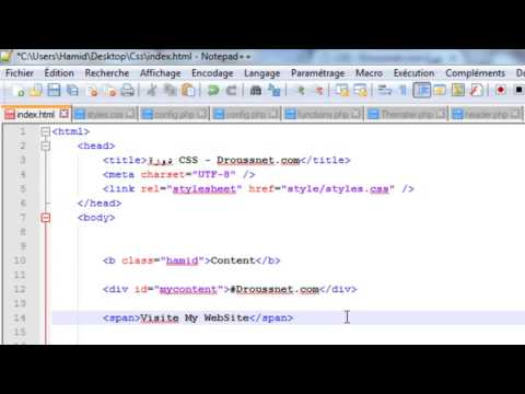 دورة CSS   الدرس 3 شرح id و class