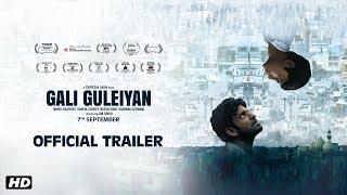 Gali Guleiyan - In the Shadows   Official Trailer   Manoj Bajpayee   Dipesh Jain   7th September