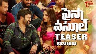 Paisa Vasool Stumper 101 Review | Balakrishna | Puri Jagannadh | Shriya Saran