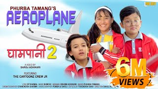 Cartoonz Crew Jr | Aeroplane (Ghampani 2) | Phurba Tamang | Official Music Video