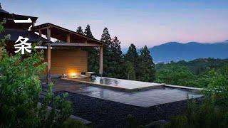 日本第一绝境溫泉   The Best Onsen of breathtaking scenery in Japan
