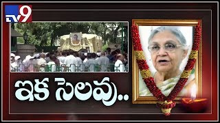 State funeral for Sheila Dikshit today, people pay last respects - TV9