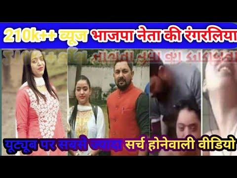 Xxx Mp4 Reena Thakur Aur Upen Pandit Ka Sath Nahate Hue Video Hua Viral रीना ठाकुर वायरल वी हिमाचल प्रदेश 3gp Sex