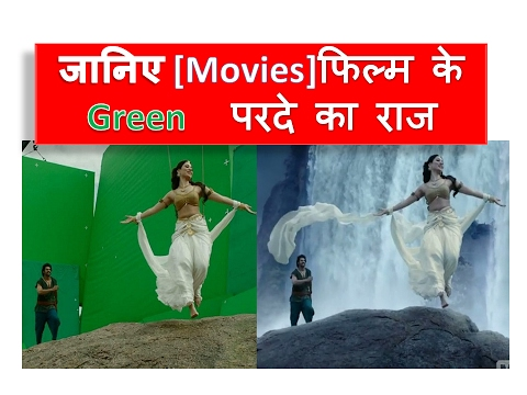 How to Make A Green Screen Effects || Like Hollywood Movies