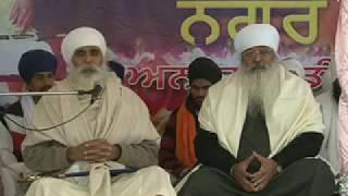Katha Sant Hari Singh Ji Randhawe Wale At Dhamot on February 6, 2014