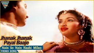 nain se nain jhanak jhanak paayal baaje music jinni
