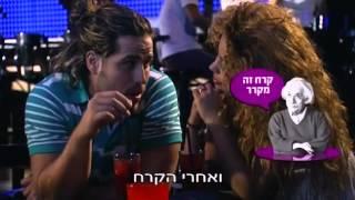 סינגלס עונה 1 פרק 26