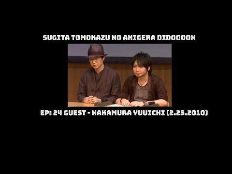 [RadioSubs] Anigera #24 - Nakamura Yuuichi, Sugita Tomokazu and Mafia Kajita having fun