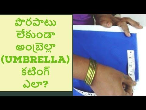 umbrella dress cutting in Telugu  (2018) | how to cut a umbrella dress in easy way