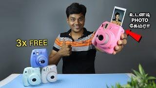ஒரு ( கஜினி ) mini கேமரா 📸 🔥 + Giveaway