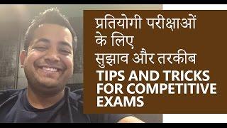 Roman Saini - Life hacks for aspirants of competitive exams (UPSC CSE/IAS, SSC CGL preparation)