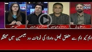 #MQM Say Mutaliq Faisal Vawda Ki Tonight with Jasmeen Main Guftugu