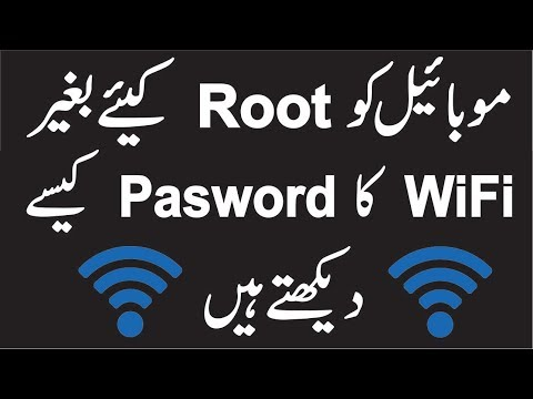 How To See WiFi Password Without Root in Urdu/Hindi Very Easy Method